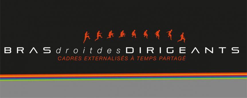 Une rencontre en Charente pour les dirigeants de TPE/